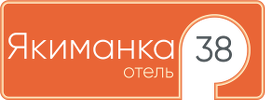 Отель «Якиманка 38»